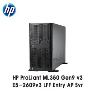 HP ML350T09 E5-2609v3 LFF Entry AP Svr