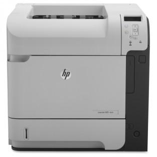 HP LaserJetEnterprise 600M601 & M602SFP series[A4 Size]