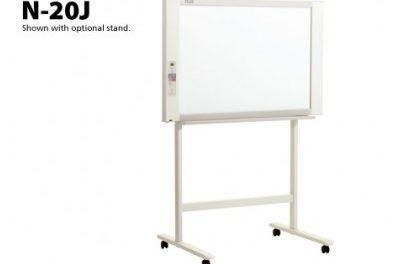 PLUS Copyboard N-20J (Personal Copyboard – MINI + LAN PORT)