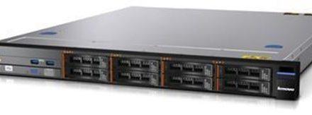 LENOVO SYSTEM X3250 M5 5458-F5A