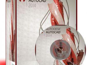 AUTODESK AutoCAD 2014 Network