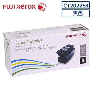 FUJI XEROX TONER CT202264