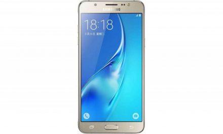 SAMSUNG Galaxy J5 [SM-J510] (2016) – Gold