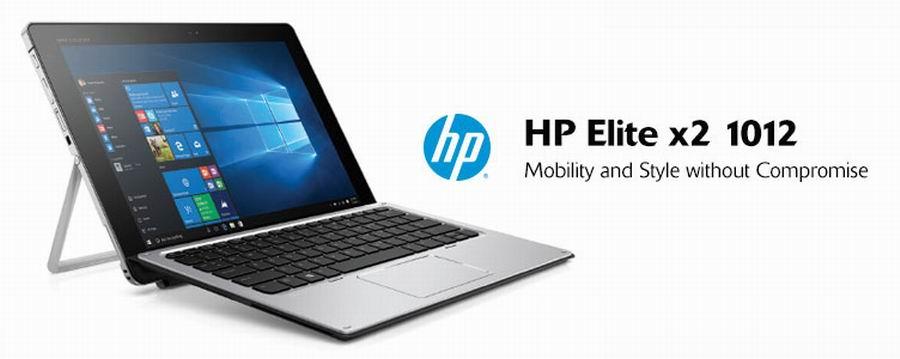 HP Elite X2 1012 V8R12PA