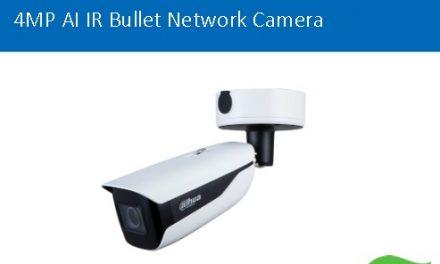CCTV Dahua IPC-HFW7442H-Z4 – CCTV/Ultra-AI/Network Camera